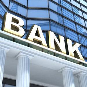 Банки Мошенского