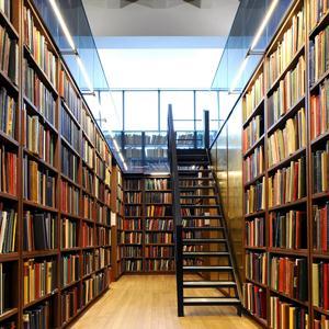 Библиотеки Мошенского