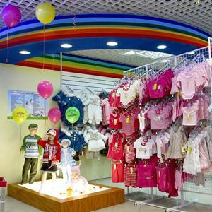 Детские магазины Мошенского