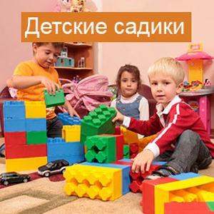 Детские сады Мошенского