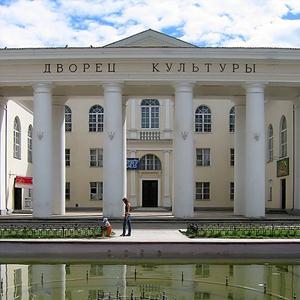 Дворцы и дома культуры Мошенского