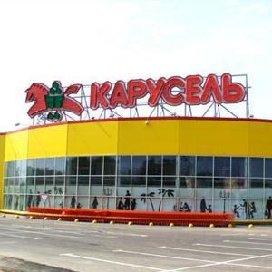 Гипермаркеты Мошенского