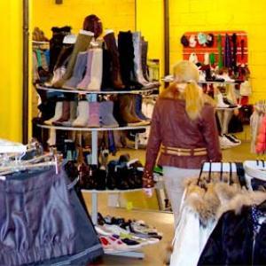Магазины одежды и обуви Мошенского