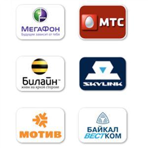 Операторы сотовой связи Мошенского