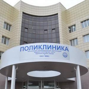 Поликлиники Мошенского