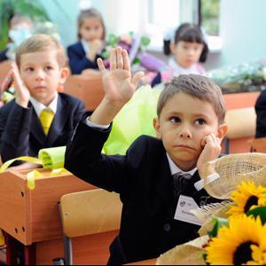 Школы Мошенского
