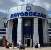 Автовокзалы в Мошенском