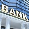 Банки в Мошенском