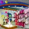Детские магазины в Мошенском