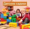 Детские сады в Мошенском