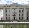 Дворцы и дома культуры в Мошенском