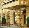 Гостиницы в Мошенском
