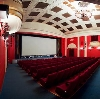 Кинотеатры в Мошенском