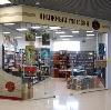 Книжные магазины в Мошенском
