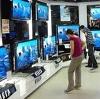 Магазины электроники в Мошенском