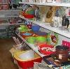Магазины хозтоваров в Мошенском
