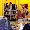 Магазины одежды и обуви в Мошенском