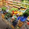 Магазины продуктов в Мошенском