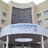 Поликлиники в Мошенском