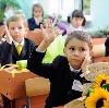 Школы в Мошенском
