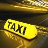 Такси в Мошенском