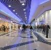 Торговые центры в Мошенском
