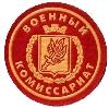 Военкоматы, комиссариаты в Мошенском