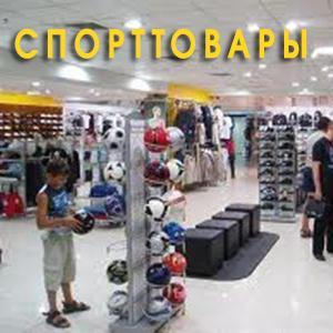 Спортивные магазины Мошенского